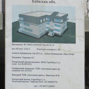 вул. Чехова, 14в