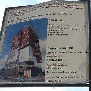площа Успенська, 11д, 11к