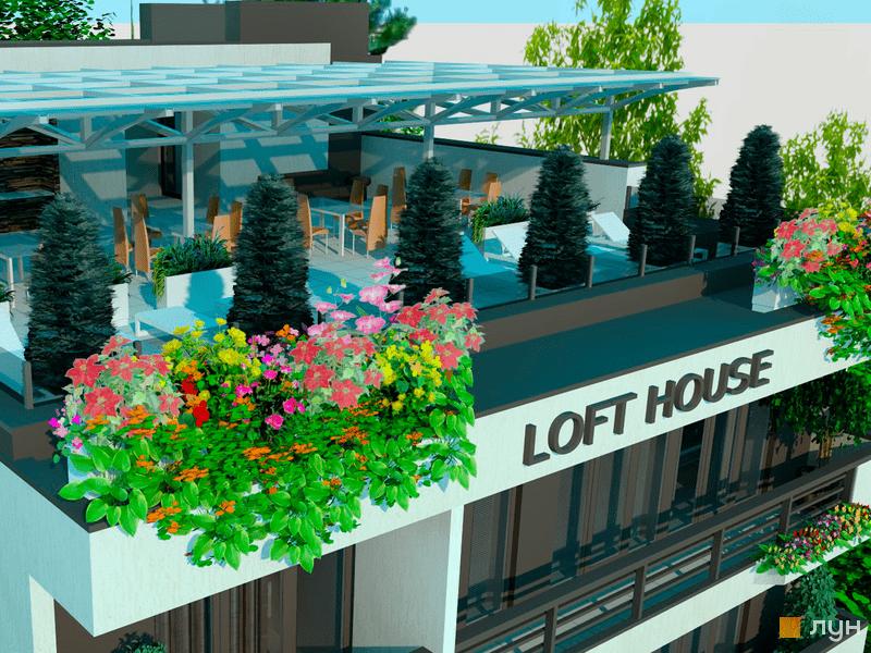 ЖК Loft House