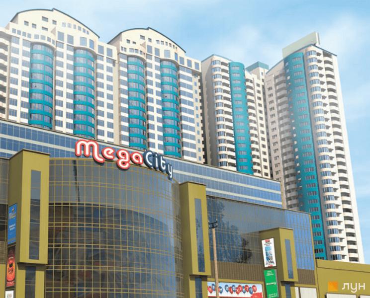 ЖК Мега-сіті
