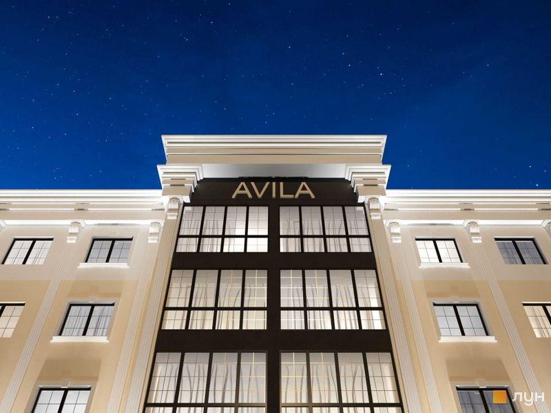 ЖК Avila Lux