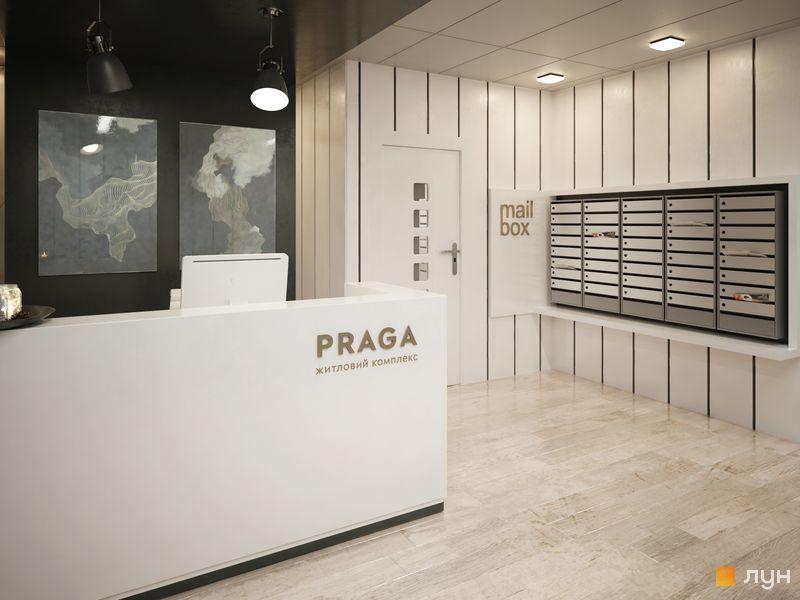 ЖК Praga-2