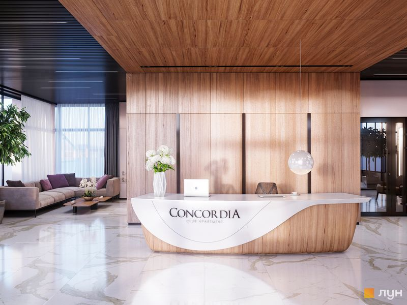 Клубний будинок Concordia