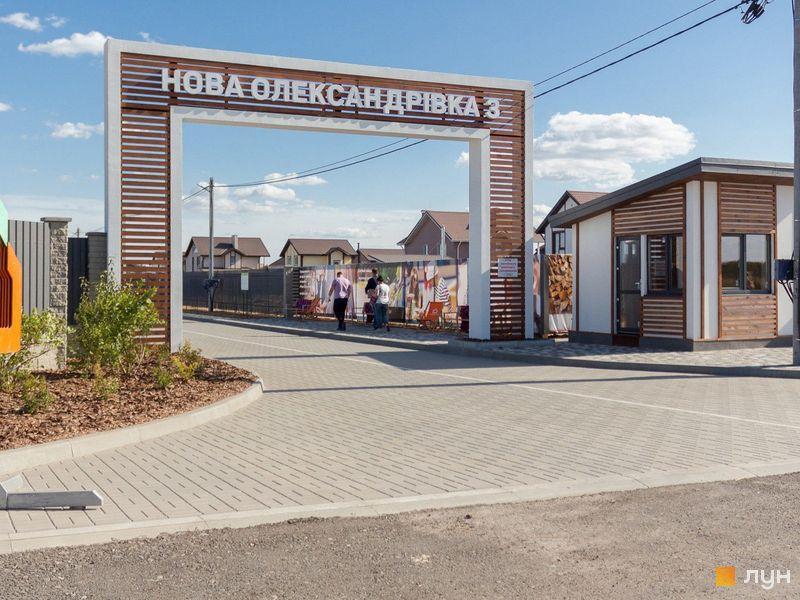 КГ Новая Александровка