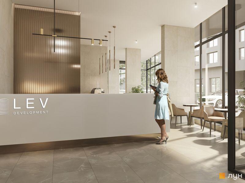 Апарт-комплекс Lev City