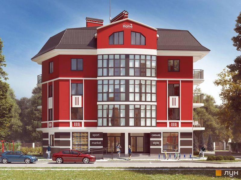 ЖК Modern Home Premium