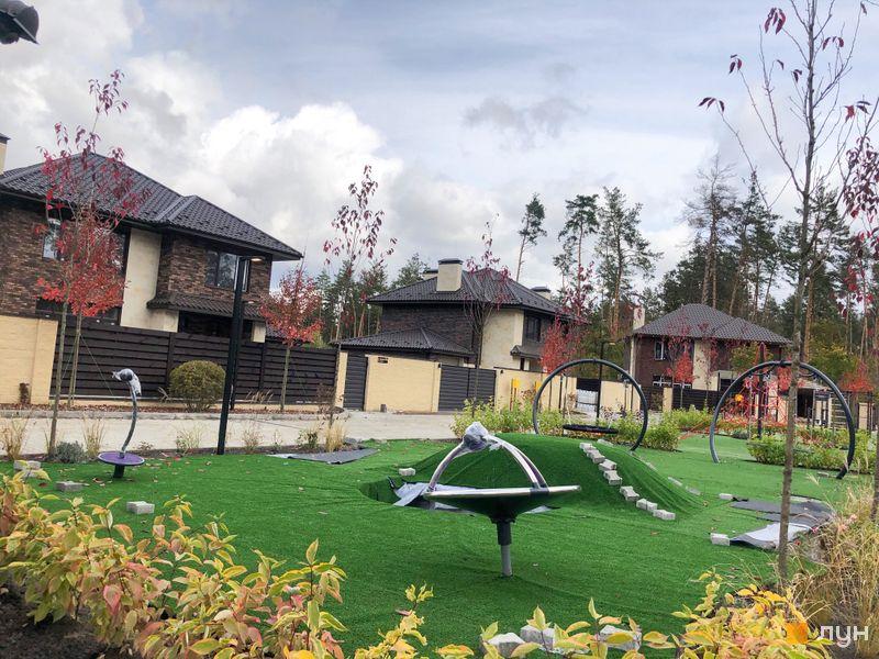 КГ Zahrava Village