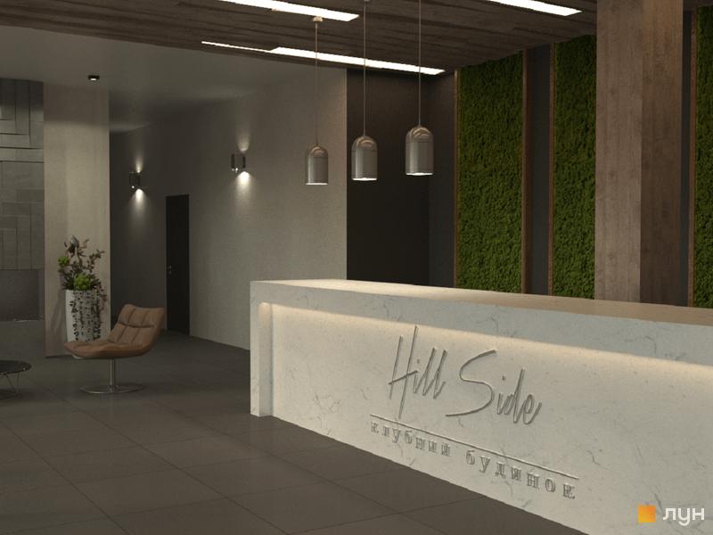Клубний будинок HillSide