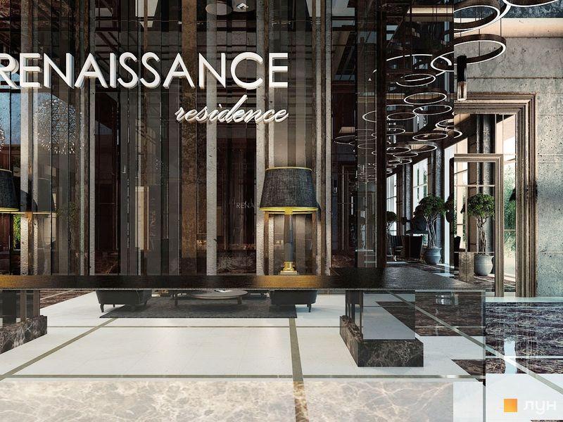 ЖК Renaissance Residence