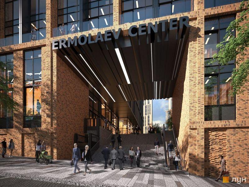 БФК Ermolaev Center