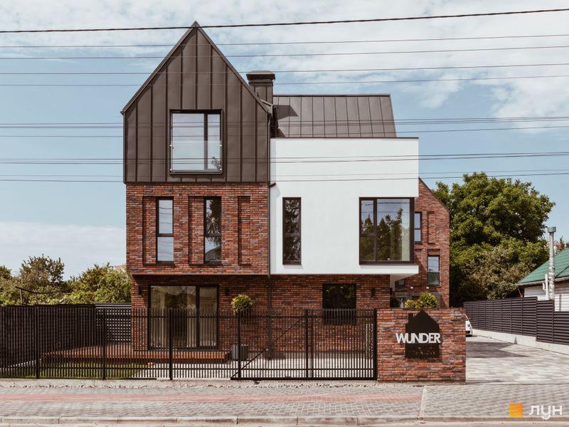 КМ Wunder Haus