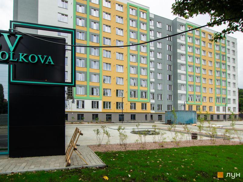 ЖК 3V Volkova