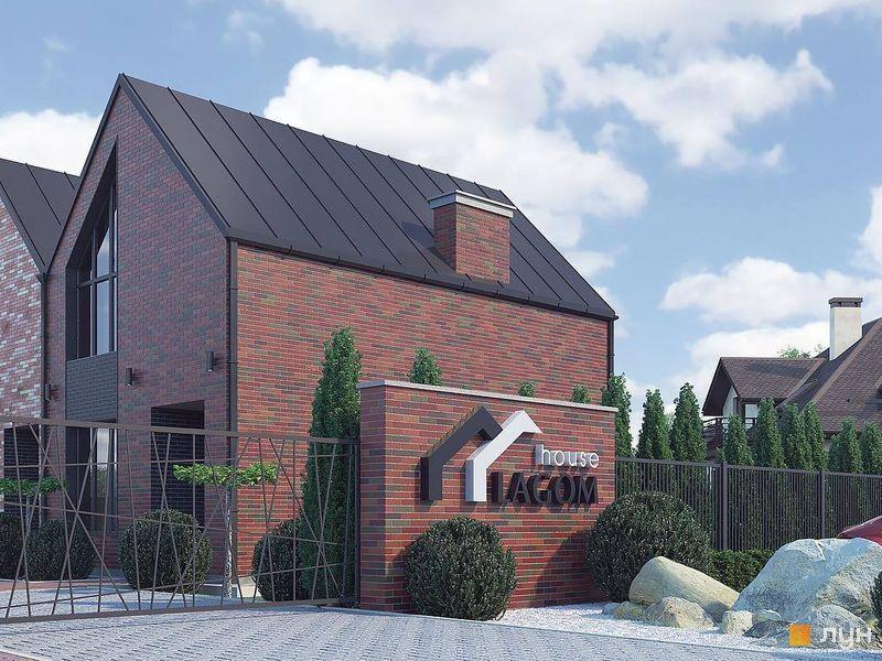 Таунхаусы Lagom House