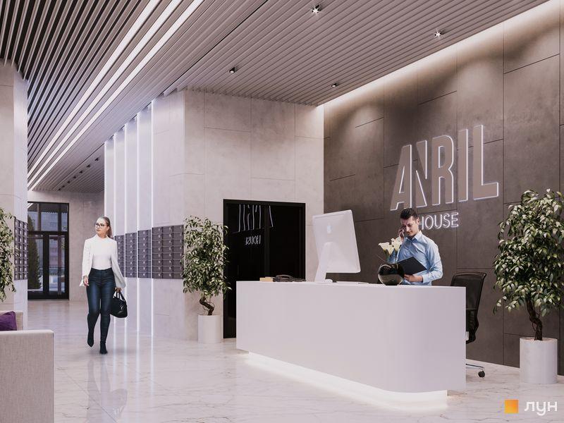 ЖК ANRIL house