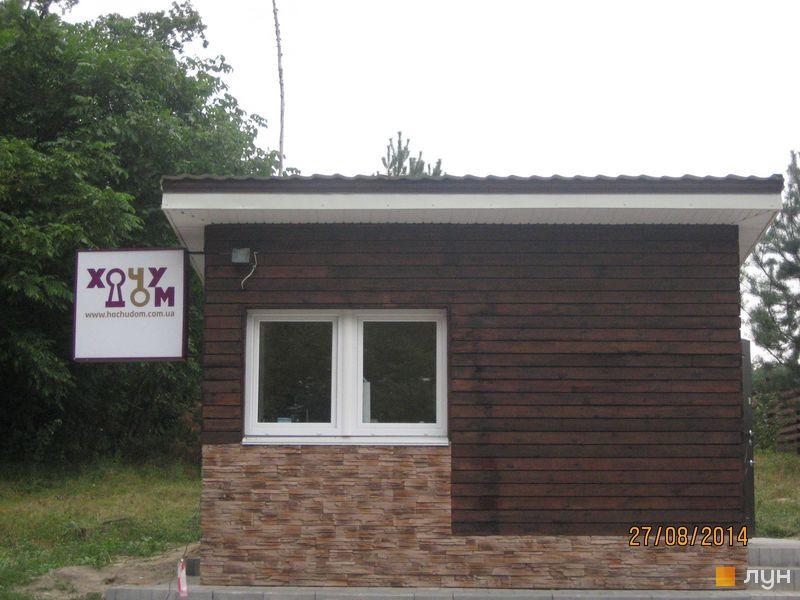 КМ Круглик
