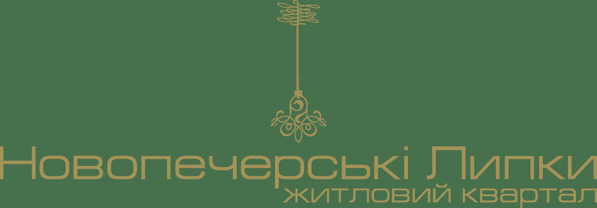 ЖК Новопечерские Липки