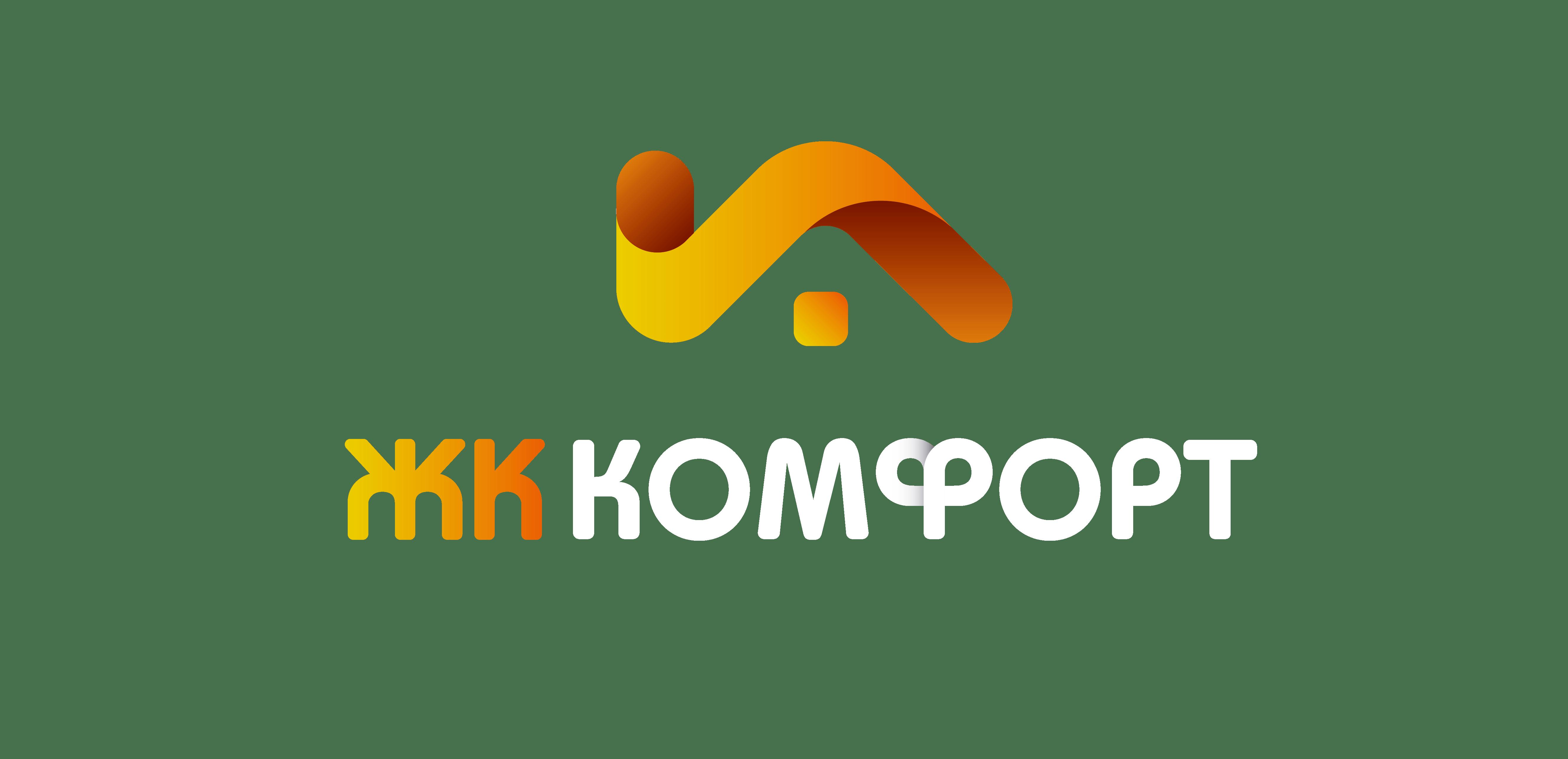 ЖК Комфорт