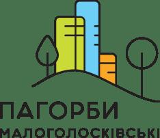 ЖК Малоголосківські пагорби