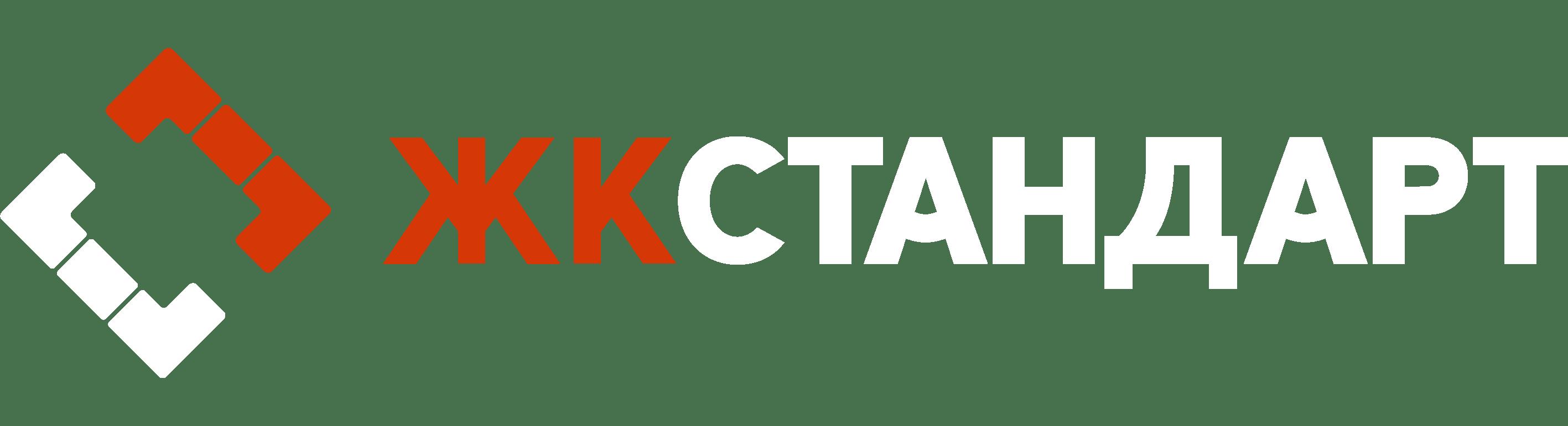 ЖК Стандарт