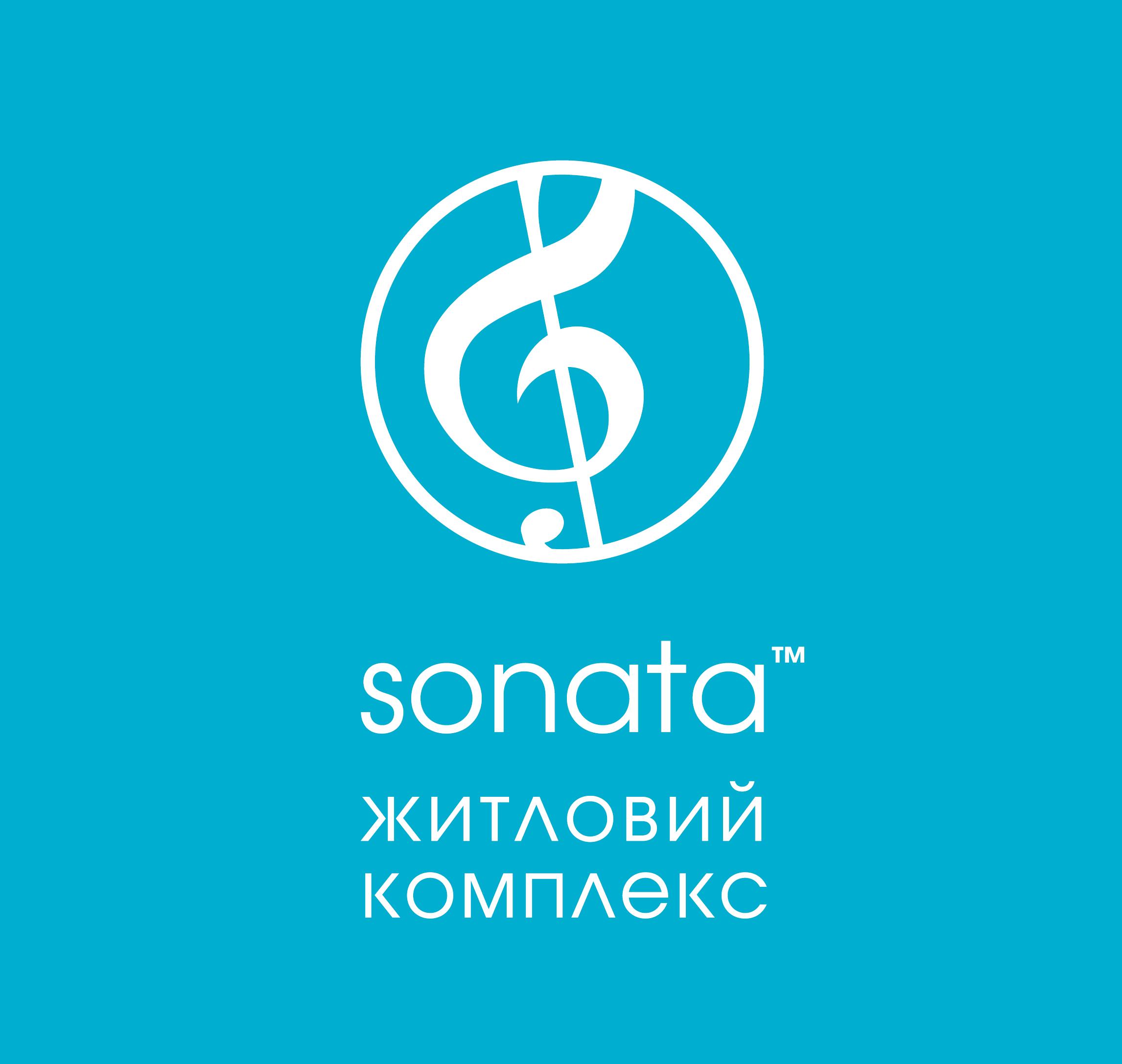 ЖК Sonata