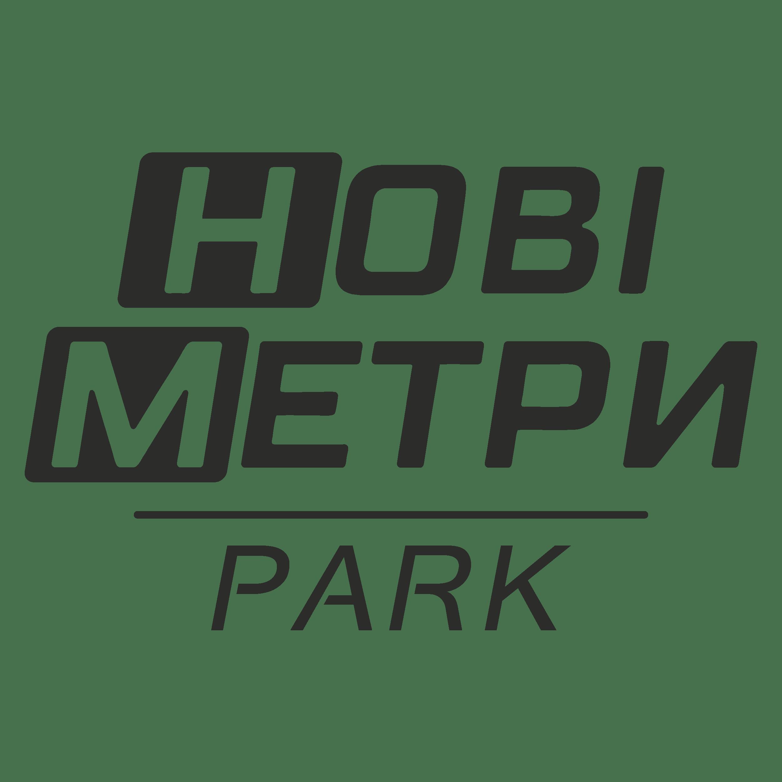 ЖК Нові Метри Park
