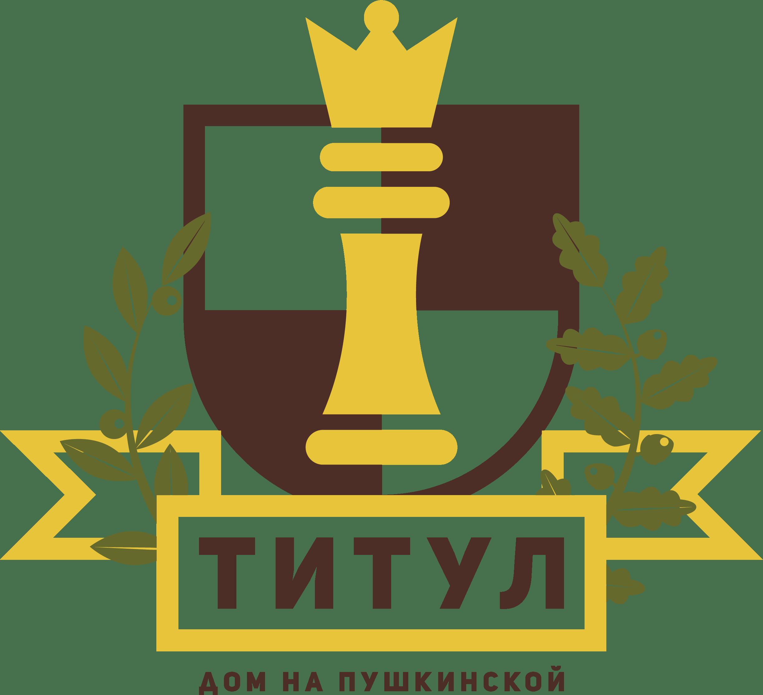 ЖК ТИТУЛ Будинок на Пушкінській