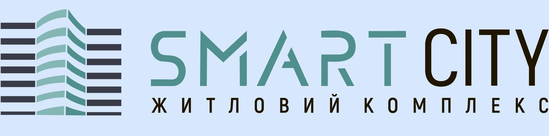 ЖК Смарт Сіті