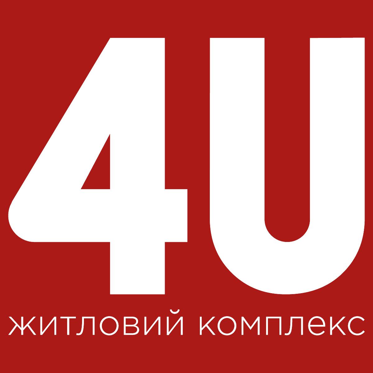 ЖК 4U
