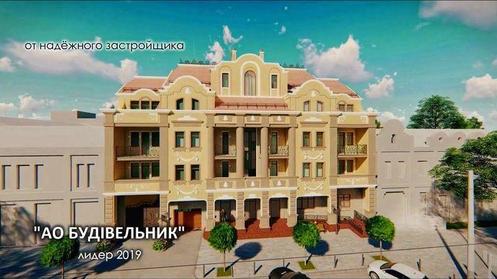 ЖК Княжеский