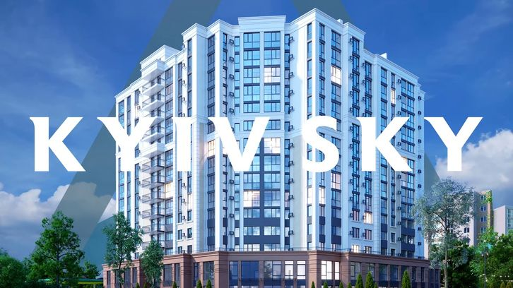 ЖК Kyiv Sky