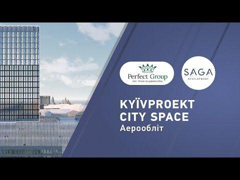 KYЇVPROEKT City Space