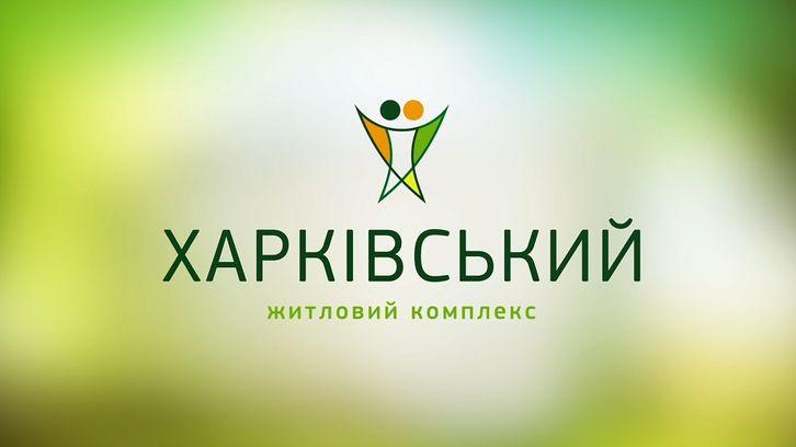 ЖК Харківський