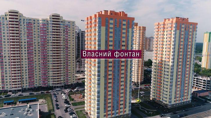 ЖК Яскравий