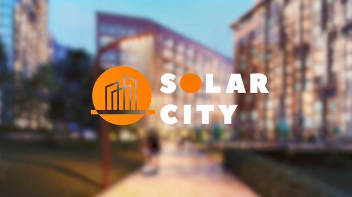 ЖК SOLAR CITY
