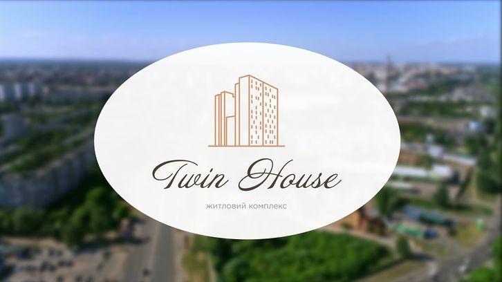ЖК Twin House