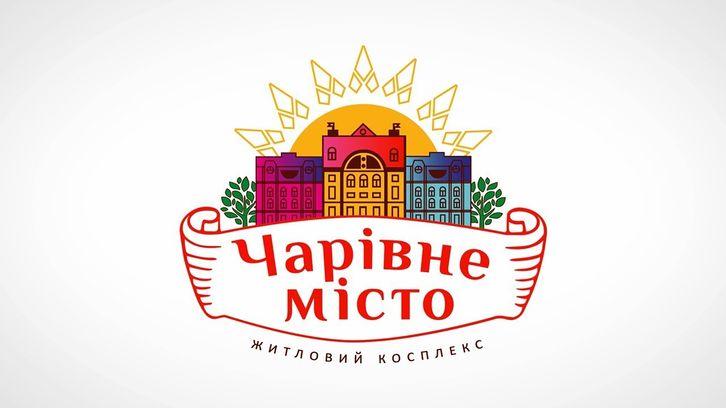 ЖК Чарівне Місто