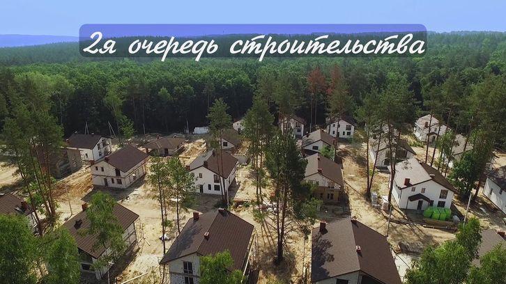КМ Ліс та Озеро