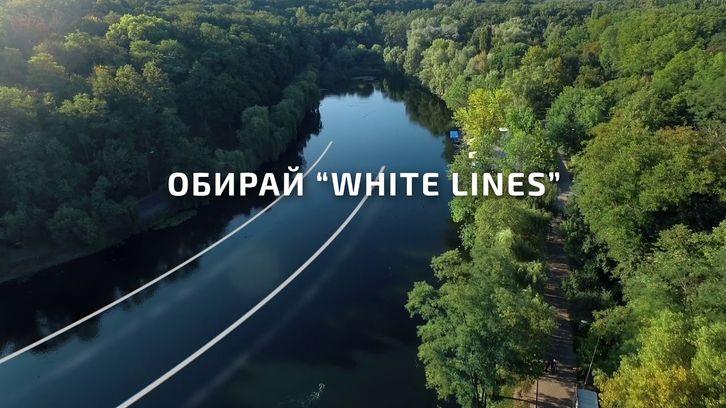 ЖК White Lines