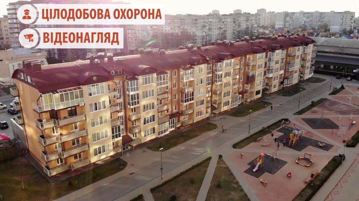 ЖК Фаворит