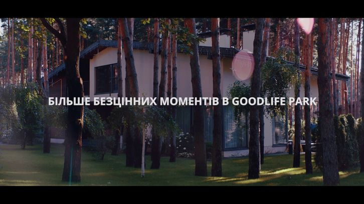 КМ Goodlife Park