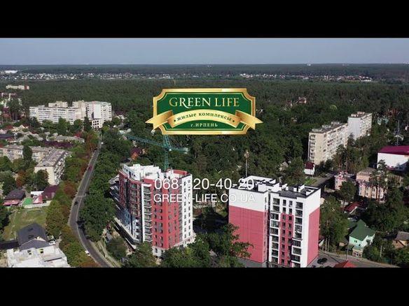ЖК Green Life-3