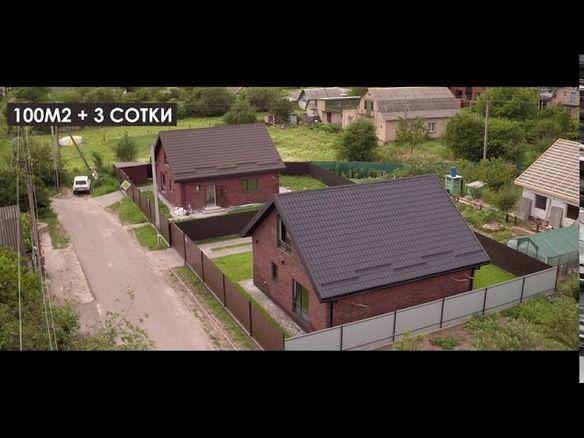 КМ Баварське село
