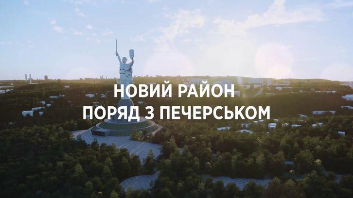 ЖК Svitlo Park