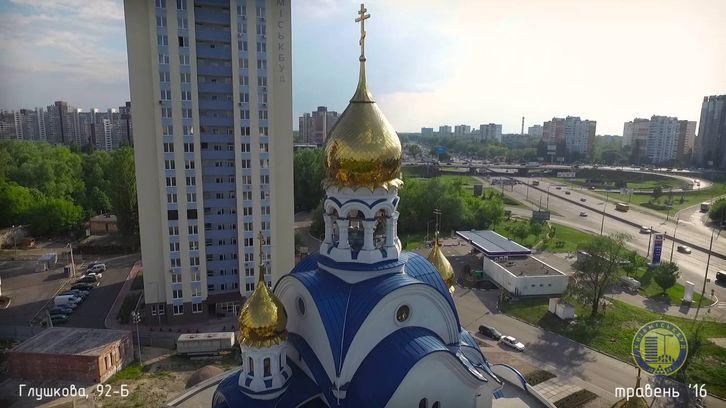 ЖК Академіка Глушкова, 92б