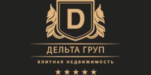 Дельта Груп