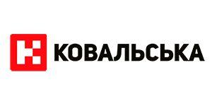 Ковальська