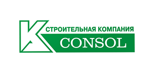 Консоль-Строй ЛТД