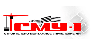 СМУ-1