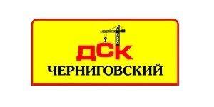 Черниговский ДСК