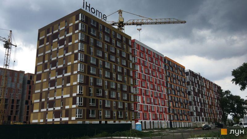 Хід будівництва ЖК iHome, 2 будинок, червень 2018